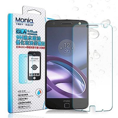 MONIA Motorola Moto Z 日本頂級疏水疏油9H鋼化玻璃膜 玻璃保護貼