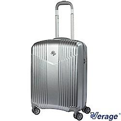 Verage ~維麗杰 19吋超輕量幻旅系列登機箱 (銀)