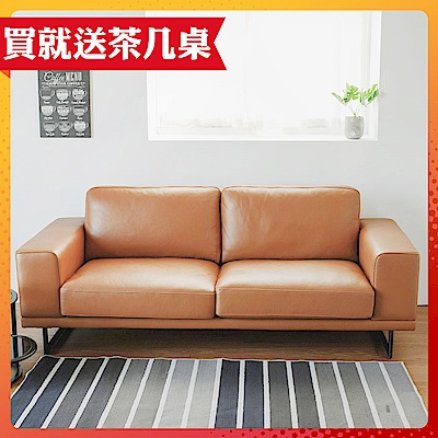 完美主義 北歐風設計款皮質三人座沙發/皮沙發(2色)