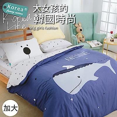 UP101 銀離子純棉兩用被四件組加大-夢想(EO-008)