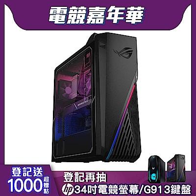 ASUS G15CK-0031B40FGXT (i5-10400F/8G/512G SSD/GTX165