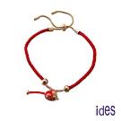 ides愛蒂思 時尚設計2020本命年生肖鼠幸運紅繩手鍊/紅繩福鼠