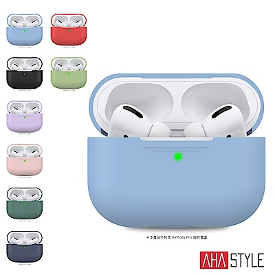 AHAStyle AirPods Pro 輕薄矽膠保護套