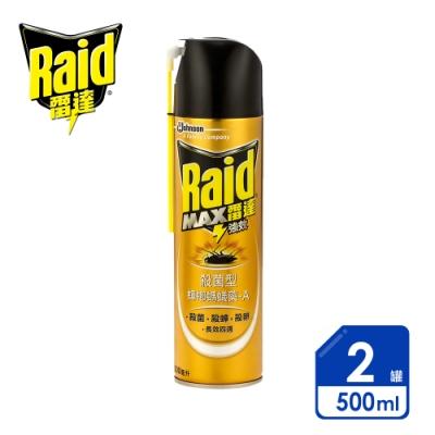 雷達 殺菌型蟑螂螞蟻藥-A 500ml x2組