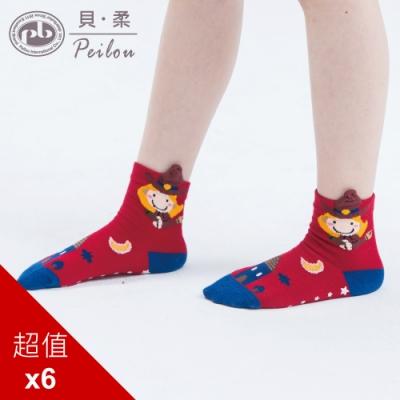 貝柔側邊立體止滑童短襪-魔法女巫(6雙組)