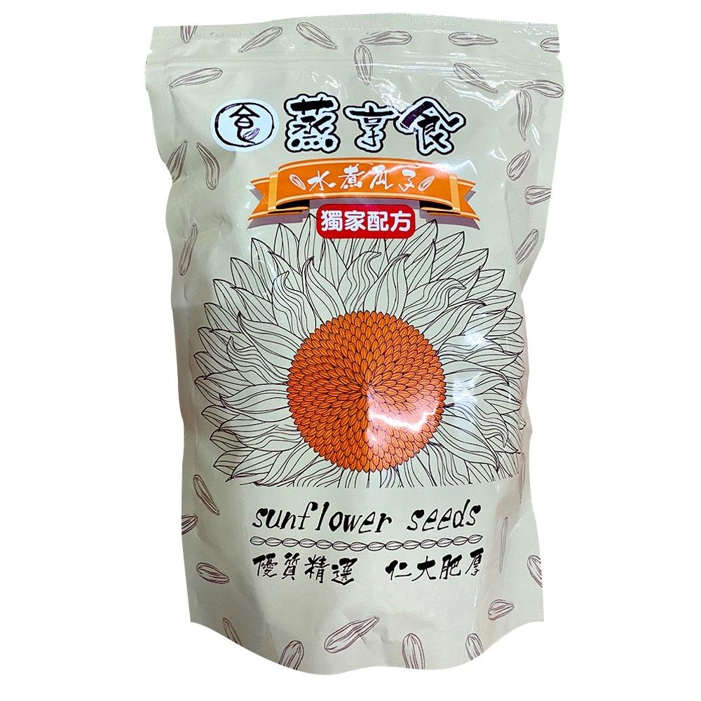 蒸享食水煮陽光瓜子(500g/包)