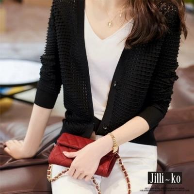 JILLI-KO 鳳梨目針織空調防曬外套- 黑/白