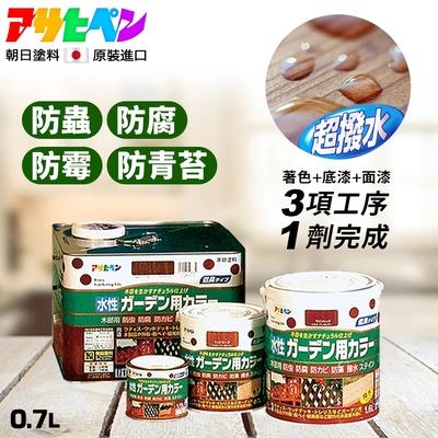 日本Asahipen水性室內外護木漆0.7L