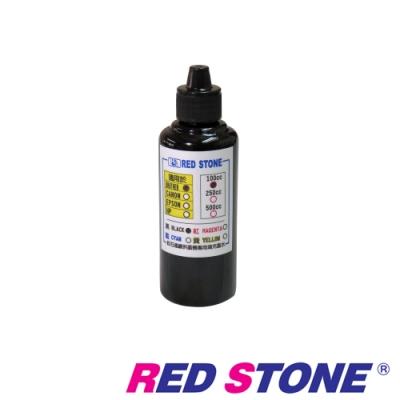 RED STONE for BROTHER連續供墨機專用填充墨水100CC(黑色)