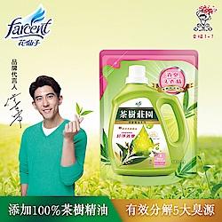 茶樹莊園 茶樹天然濃縮洗衣精補充包 1300g