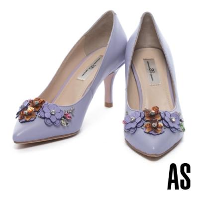 高跟鞋 AS 絢麗優雅花卉晶鑽尖頭高跟鞋-紫