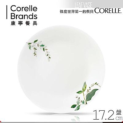 美國康寧 CORELLE 瓶中樹6吋平盤