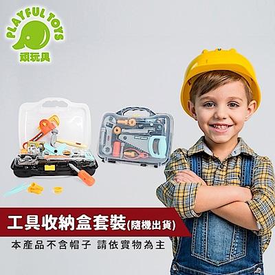 Playful Toys 頑玩具 工具收納盒套裝(仿真工具手提盒)