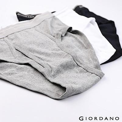 GIORDANO 男裝素色棉質三角內褲(六件裝) - 43 白/灰/黑