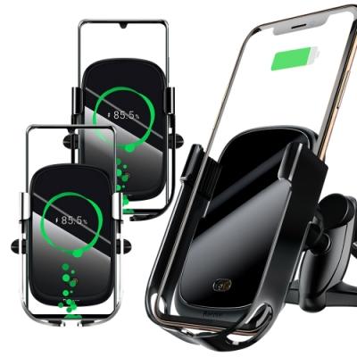 Baseus倍思 磐石紅外線感應車用無線充手機支架-15W快充