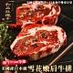 【和品玫瑰牛】美國產日本級和牛PRIME雪花嫩肩牛排9片(每片約120g) product thumbnail 1