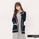 H:CONNECT 韓國品牌 女裝-滾邊造型針織外套-藍