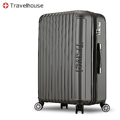 Travelhouse 戀夏圓舞曲 24吋平面式箱紋設計行李箱(紳士灰)