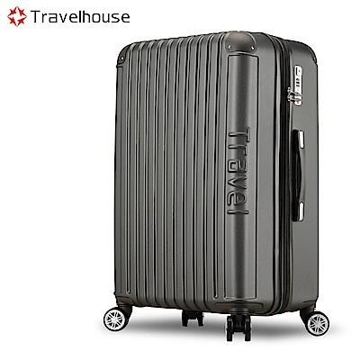 Travelhouse 戀夏圓舞曲 28吋平面式箱紋設計行李箱(經典黑)