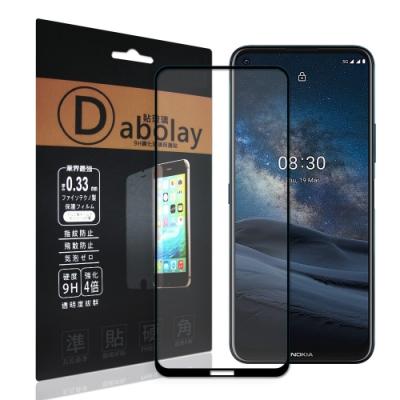 全膠貼合 Nokia 8.3 5G 滿版疏水疏油9H鋼化頂級玻璃膜(黑)