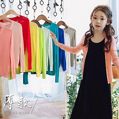 小衣衫童裝  女童春夏純色空調衫長袖針織衫外套1080219