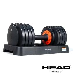 HEAD 快速可調式啞鈴55lbs-單支裝(25kg/支) 重訓 槓鈴
