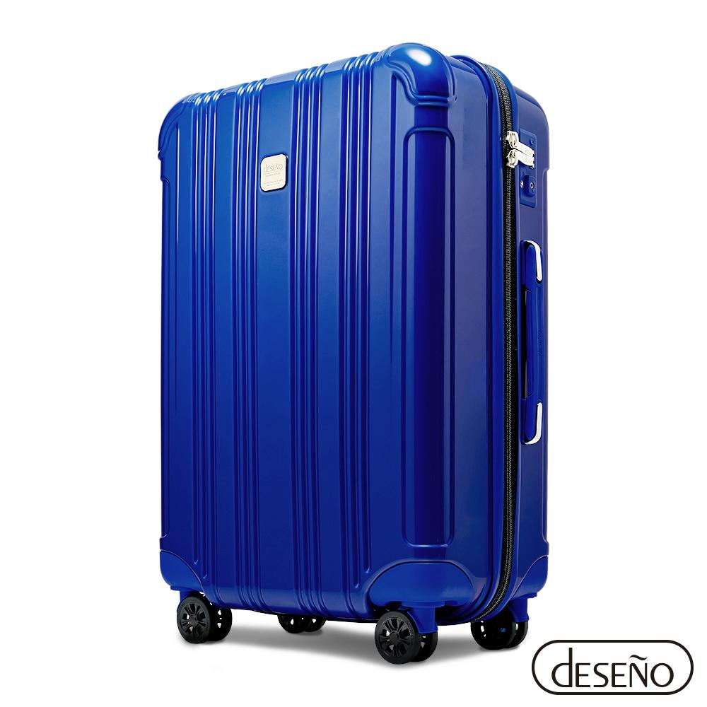 Deseno酷比旅箱28吋超輕量拉鍊行李箱寶石色系-寶藍