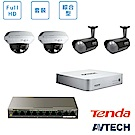 AVTECH FULL HD 2室外2室內監控套裝方案