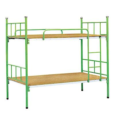 文創集 羅艾時尚綠3尺鐵製單人雙層床台(不含床墊)-92x190.5x168.5cm免組