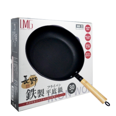 LMG長野不沾平底鍋-30cm