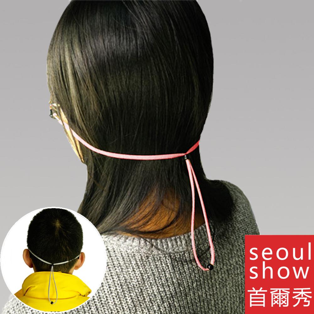 seoul show首爾秀 麂皮布繩太陽眼鏡鍊光學眼鏡防丟鍊