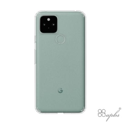 Google Pixel 5 防震雙料手機殼