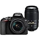 【快】NIKON D3500+18-55mm+55-300mm VR 雙鏡組*(中文平輸)