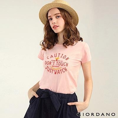 GIORDANO 女裝可愛植物印花短袖T恤-03 薄紗粉紅