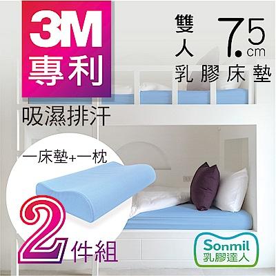 sonmil乳膠床墊 雙人5尺7.5cm乳膠床墊+乳膠枕超值組-3M吸濕排汗型