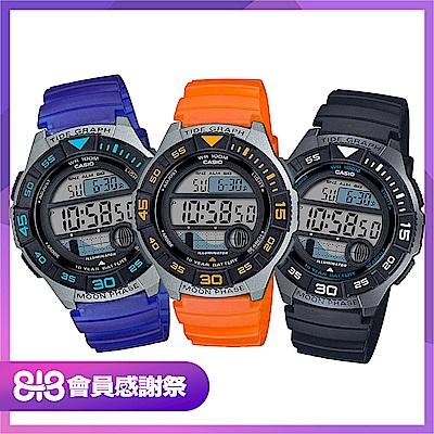 CASIO 大錶面運動休閒電子錶(顏色任選)-WS-1100H系列