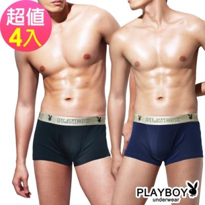 男內褲 PLAYBOY 素面超彈力嫘縈沁涼合身四角褲 平口褲(4件組)