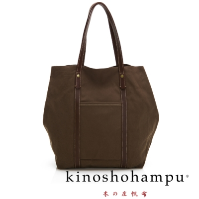 kinoshohampu NO.9手工帆布包 咖啡X深咖