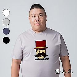 男人幫 T1390精緻純棉台灣製造貼布繡時尚T恤