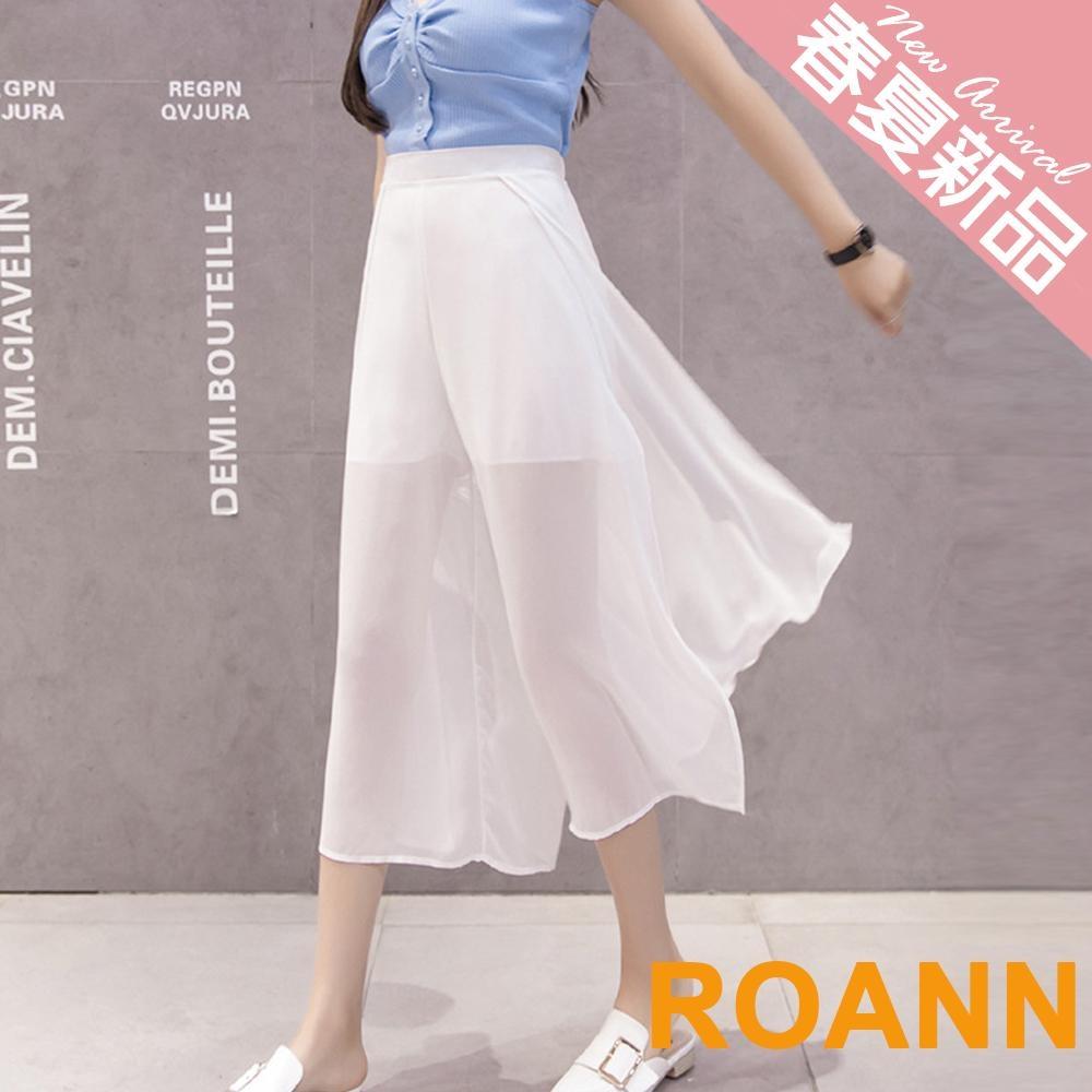純色高腰高開衩九分雪紡寬褲 (共四色)-ROANN