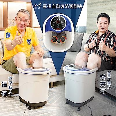 三立電視台推薦 日虎 自動滾輪泡腳機 / 長輩首選