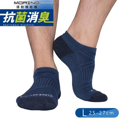【MORINO摩力諾】男襪(藍灰) MIT抗菌消臭X型氣墊船型襪  運動襪  氣墊襪 船襪 踝襪 機能襪 L25~27cm