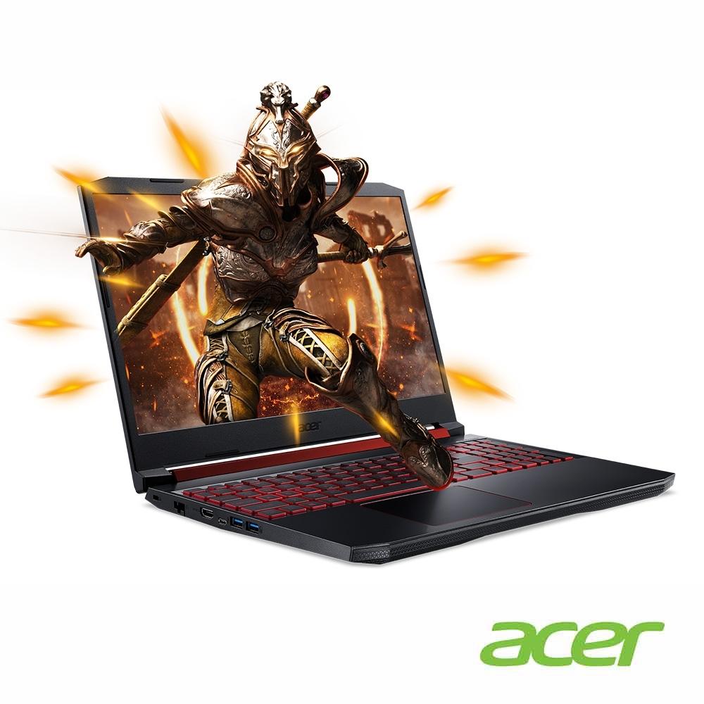 (福利品)Acer AN515-54-56XA 15吋筆電(i5-9300H/GTX1650/8G/