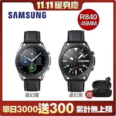 【藍芽】三星watch 3 智慧手錶-45mm