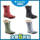 Columbia 哥倫比亞 女款- Omni TECH防水鋁點保暖雪靴-4款