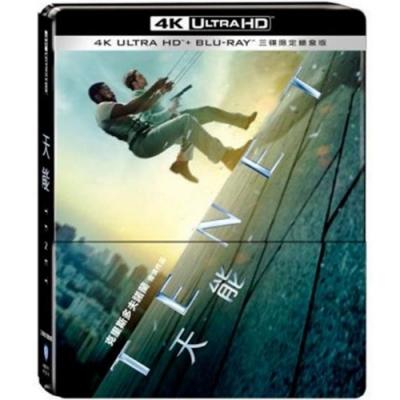 天能 4K UHD + BD + Bonus 三碟限定鐵盒版