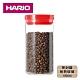 [日本HARIO]耐熱玻璃密封罐1L-紅 product thumbnail 1