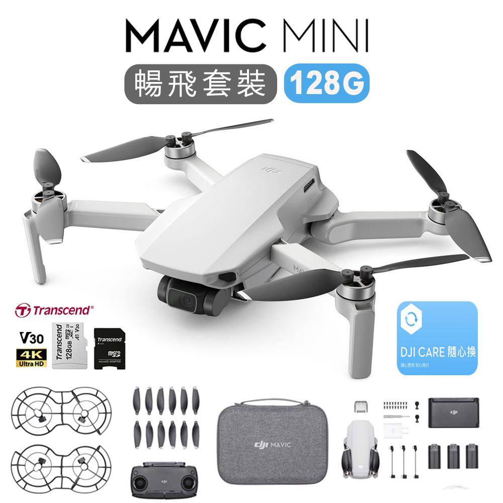 DJI Mavic Mini 摺疊航拍機 暢飛套裝版 DJI Care +128G (聯強公司貨)