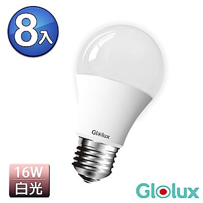 【Glolux】1700流明超高亮度16W節能LED燈泡8入-白光