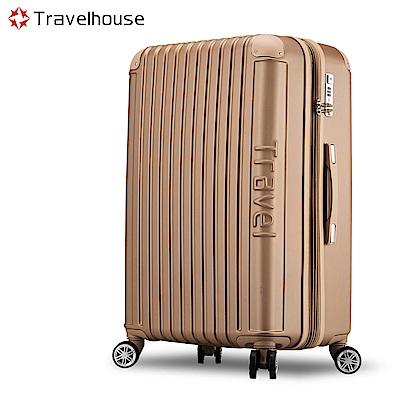 Travelhouse 戀夏圓舞曲 20吋平面式箱紋設計行李箱(香檳金)